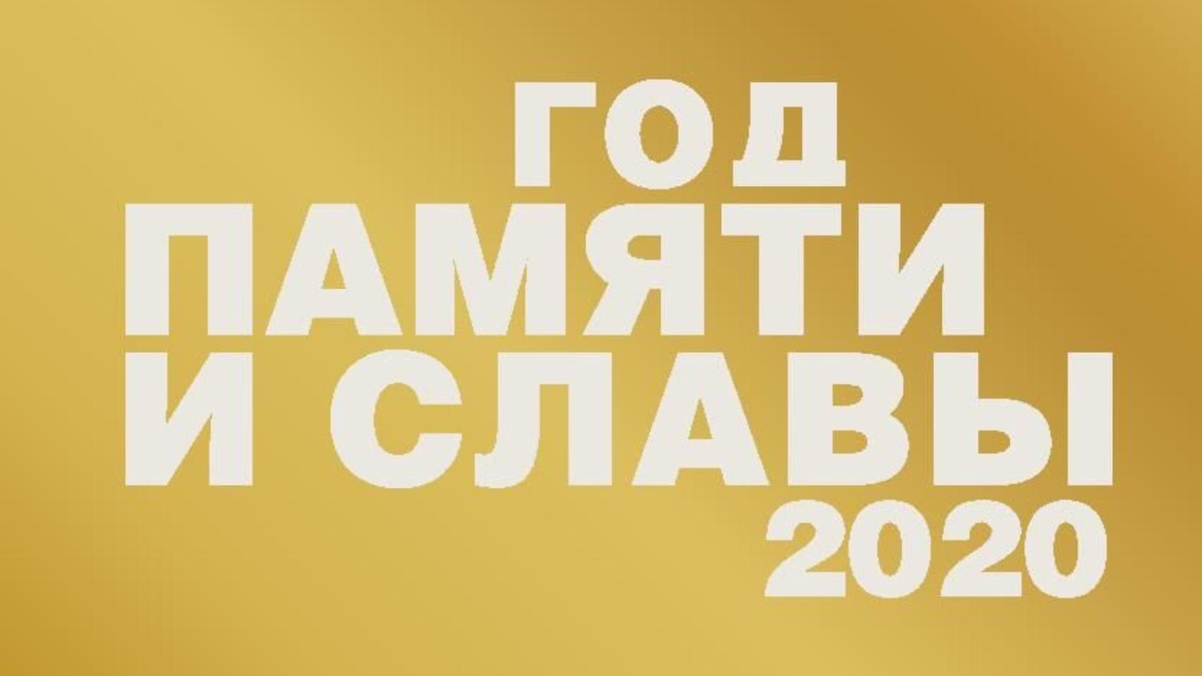 Приложение 2 - логотип ГПиС (34207847 v1)